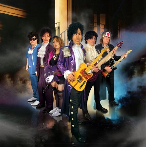 tribute band nThe Prince Project